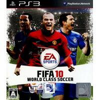 FIFA10 ワールドクラスサッカー/PS3/BLJM60175/A 全年齢対象