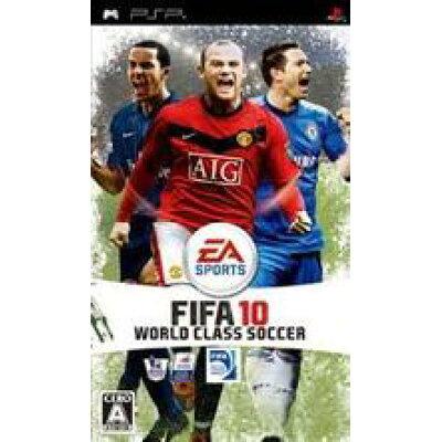 FIFA10 ワールドクラスサッカー/PSP/ULJM05545/A 全年齢対象