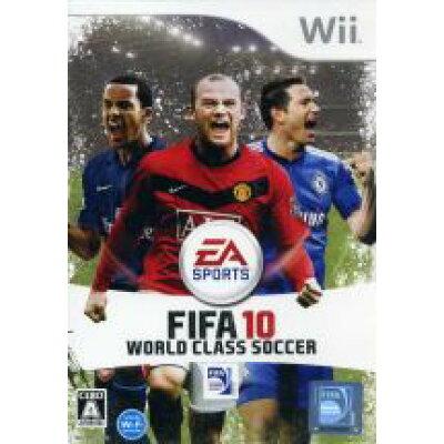FIFA10 ワールドクラスサッカー/Wii/RVLPR4RJ/A 全年齢対象