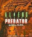 Win95/98 CDソフト エイリアンVSプレデター 英語版(日説付)