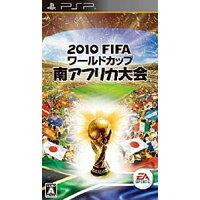 2010 FIFA ワールドカップ 南アフリカ大会/PSP/ULJM-05646/A 全年齢対象