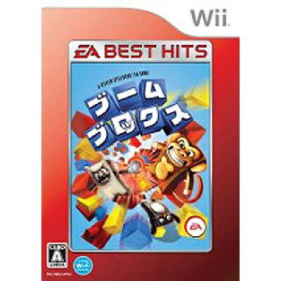 ブーム ブロックス(EA BEST HITS)/Wii/RVL-P-RBKJ-1/A 全年齢対象