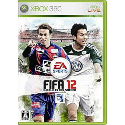 FIFA 12 ワールドクラス サッカー/XB360/JES100179/A 全年齢対象