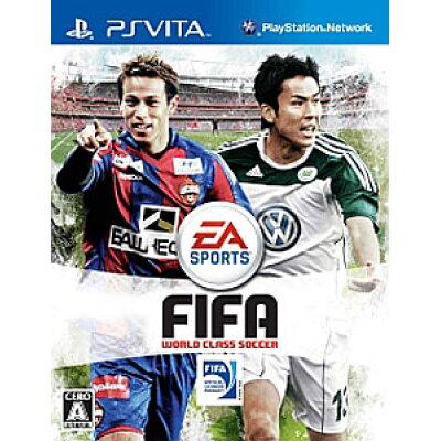 FIFA ワールドクラス サッカー/Vita/VLJM35006/A 全年齢対象