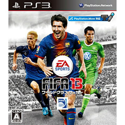 FIFA 13 ワールドクラス サッカー/PS3/BLJM60514/A 全年齢対象