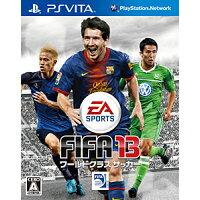 FIFA 13 ワールドクラス サッカー/Vita/VLJM35018/A 全年齢対象