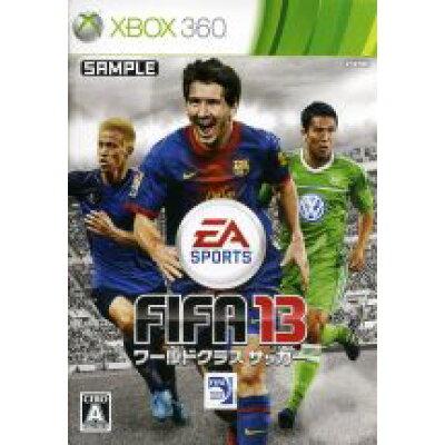 FIFA 13 ワールドクラス サッカー/XB360/JES100265/A 全年齢対象