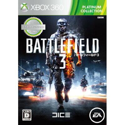 バトルフィールド 3(Xbox 360 プラチナコレクション)/XB360/JES100306/D 17才以上対象