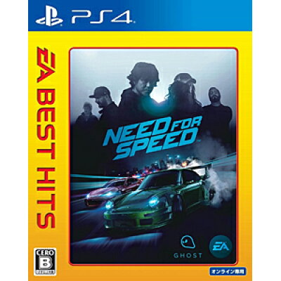 ニード・フォー・スピード(EA BEST HITS)/PS4/PLJM80171/B 12才以上対象