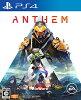 Anthem(アンセム)/PS4/PLJM16257/C 15才以上対象