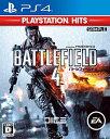 バトルフィールド 4(PlayStation Hits)/PS4/PLJM23502/D 17才以上対象