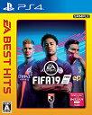 FIFA 19(EA BEST HITS)/PS4/PLJM16431/A 全年齢対象