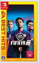 Nintendo Switch EA BEST HITS FIFA 19