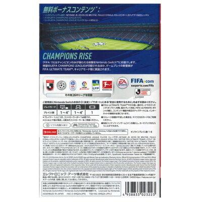 FIFA 19(EA BEST HITS)/Switch/HAC2AMQ2A/A 全年齢対象