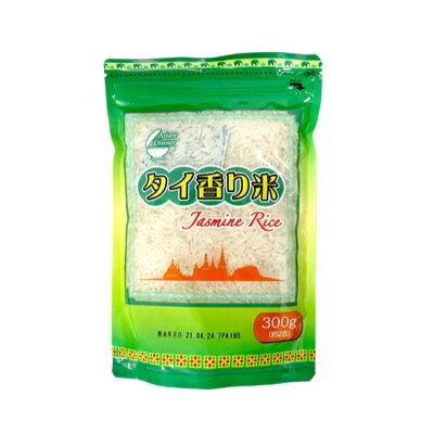 アジアンディナー ジャスミンライス(タイ香り米)(300g)