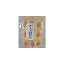 精華堂 チーズおかき 9枚