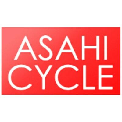 アサヒサイクルサイクルキャリーバックMサイズ 16~20インチ自転車用 21220 21220