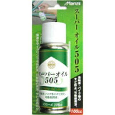 アサヒサイクル ス-パ-オイル505 05016