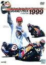 1999 GRAND PRIX 総集編/DVD/WVD-128