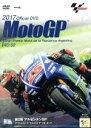 2017MotoGP公式DVD Round 2 アルゼンチンGP/DVD/WVD-429