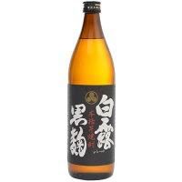白露黒麹 芋焼酎 25度(900mL)