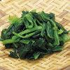 交洋 中国産小松菜カット・IQF 500g