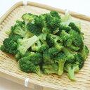 交洋 中国産 冷凍ブロッコリー ミニ IQF 500g