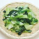 交洋 中国産 冷凍チンゲン菜カット IQF 500g