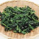 交洋 中国産 冷凍菜の花カット IQF 500g