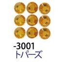 スワロフスキー トパーズ SS16(30粒)黄色系