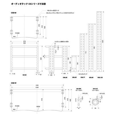 完実電気 山本音響工芸 OS-122