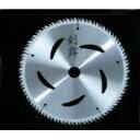 金蔵ブレード 剣舞 木工用チップソー超仕上用 外径190mm・90P 1366an