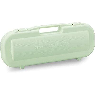 SUZUKI/スズキ MP-2170G 鍵盤ハーモニカ メロディオン MXA-32G用ケース ケースのみの販売です。