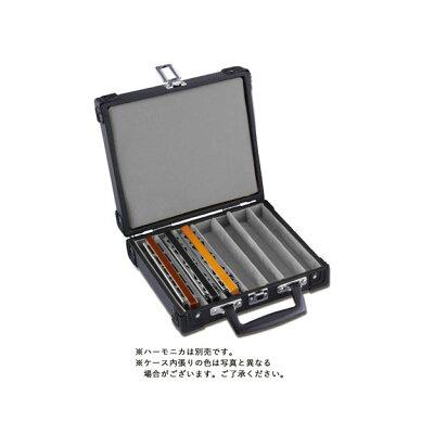 SUZUKI/スズキ 21穴複音ハーモニカ 収納可能なケース SHC-6