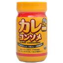 日東食品 カレーコンソメ 120g