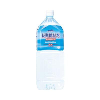 サーフビバレッジ 長期保存水(2L*6本入)