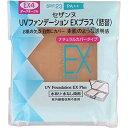 セザンヌ UVファンデーション EXプラス 詰替 EX4 ダークオークル(11g)
