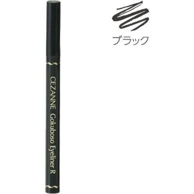 セザンヌ 極細 アイライナーR 10 ブラック(1本入)