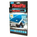 FiberFix UVパッチ 箱入 4枚入 約7.5cm×7.5cm 1042942