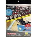 ファイバーフィックス FiberFix UVパッチ 1枚入り 7.5x7.5 GON-1FP3 8138800