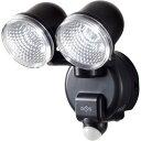 乾電池式センサーライト 2灯式 DLB-2T100(1台)