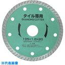 小山金属 アイウッド ダイヤモンドカッターNEWタイル・瓦兼用 105X1.4X20 No.89920
