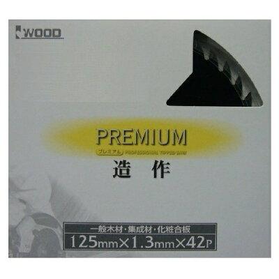 アイウッド iwood Iwood アイウッド PREMIUM プレミアム ニス 125×1.3×42p 99199 8533am