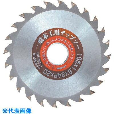 小山金属 アイウッド 一般木工用チップソー 110X1.6X30P No.99206