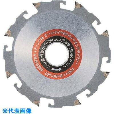 アイウッド ダイヤモンドチップソー 超硬質窯業系サイディング用   p 99323