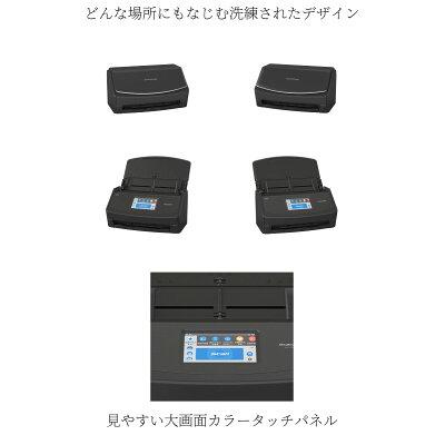 PFU ScanSnap ドキュメントスキャナー FI-IX1500BK