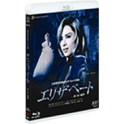 エリザベート-愛と死の輪舞- Blu-ray / 宝塚歌劇団 花組