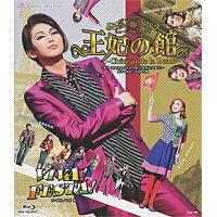 王妃の館 ―Chateau de la Reine― VIVA! FESTA! Blu-ray / 宝塚歌劇団