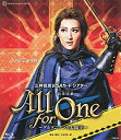 All for One ダルタニアンと太陽王 /宝塚歌劇団月組 Blu-ray