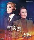ミュージカル・プレイ『凱旋門』-エリッヒ・マリア・レマルクの小説による- ショー・パッショナブル『Gato Bonito!!』~ガート・ボニート、美しい猫のような男~ 邦画 TCAB-63